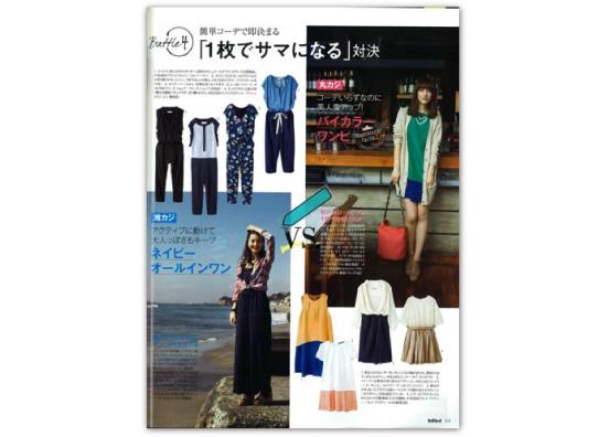pressbook_main_01