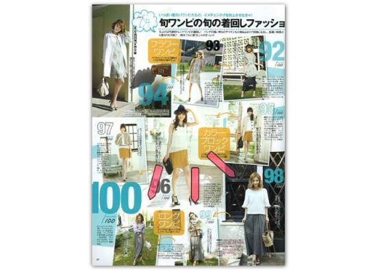 pressbook_main_05
