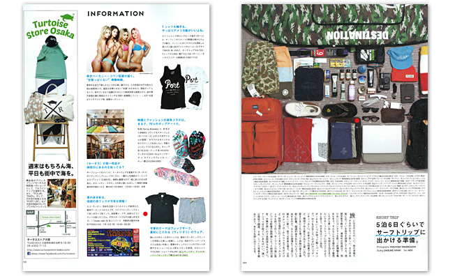 pressbook_main_201205_02