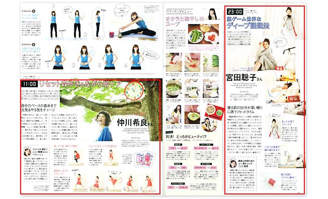 pressbook_main_201310_voce