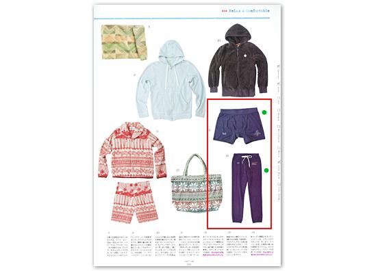 pressbook_main_201405_CoastLine