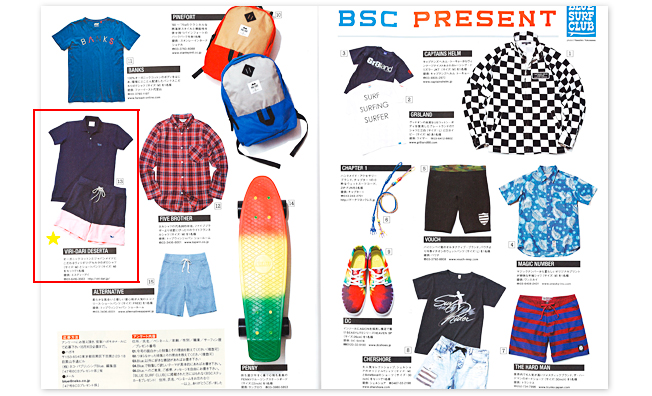 pressbook_main_201406_blue