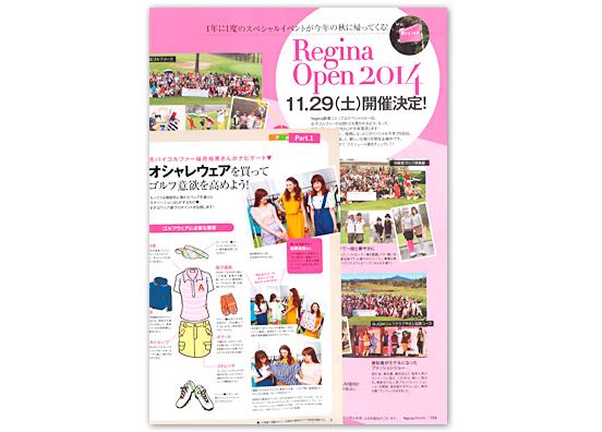 pressbook_main_201406_regina