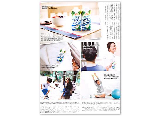 pressbook_main_201406_very