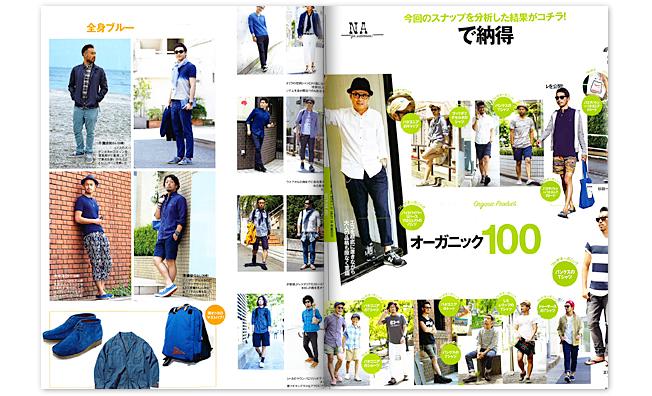 pressbook_main_201408_fine_2