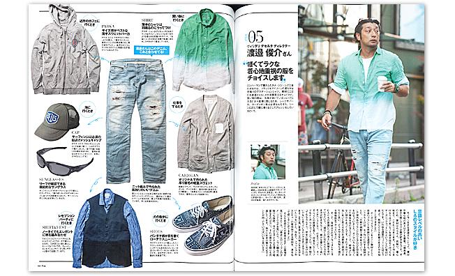pressbook_main_201410_fine