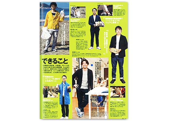 pressbook_main_fine201512