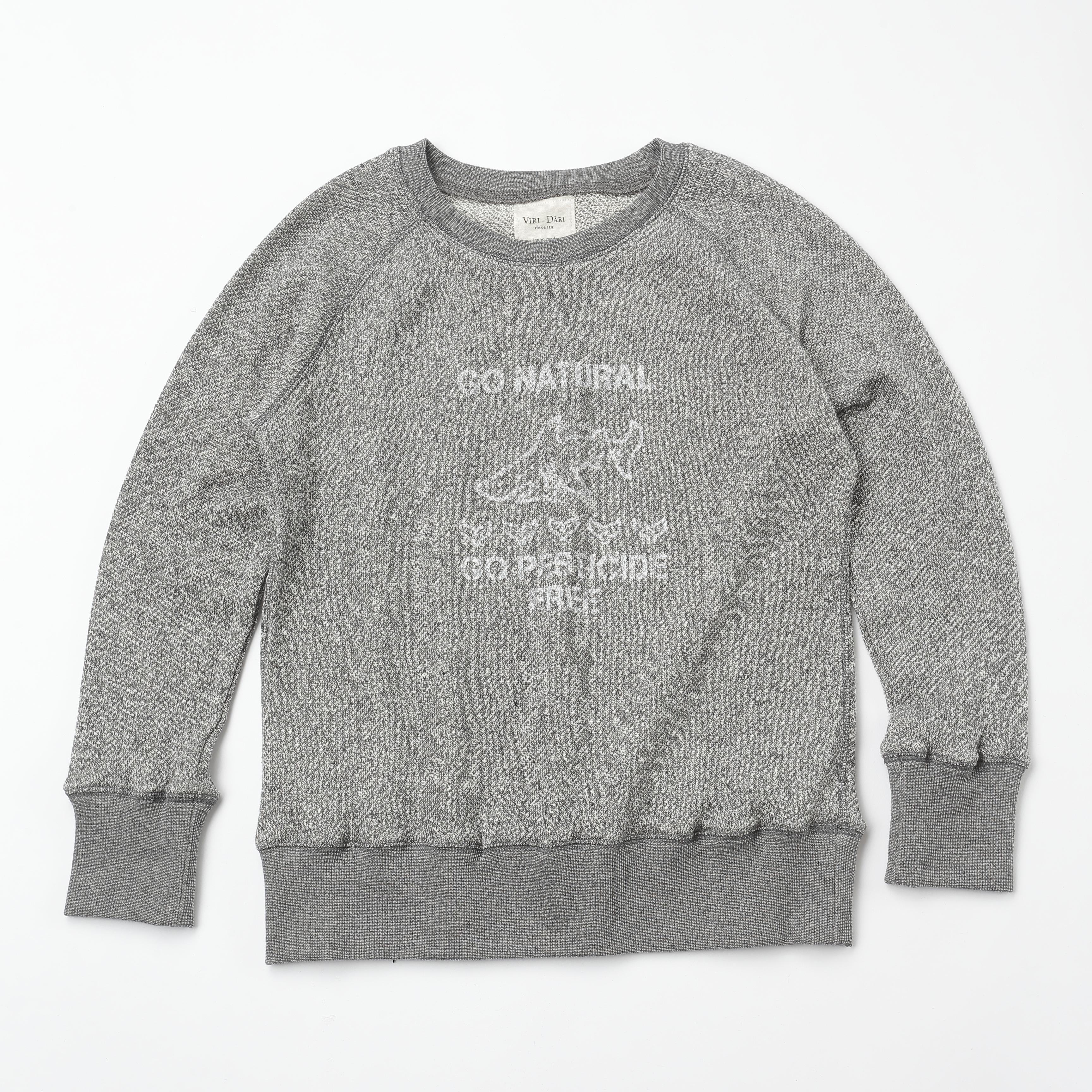 163l017_gray
